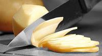 Большинство овощей при подготовке к заморозке или непосредственно приготовлению, подвергают механической обработке. И во время этого процесса овощи теряют определенную часть своих пищевых веществ, причем максимальное количество потерь происходит именно […]